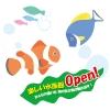 ☆夏休みの思い出におすすめ☆お絵かき水族館オープン!!