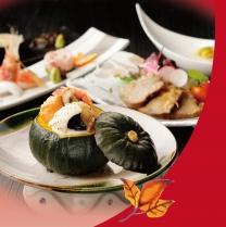 9月10月限定<br>秋の味覚を会席スタイルでどうぞ。<br>「小会席-秋風-」