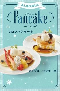 甘いデザート<BR>パンケーキ