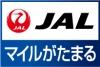 JALレストランマイル「冬のマイル山分けキャンペーン」