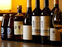 北海道産クラフトビール・ワインご用意しています