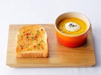 [10月のおすすめスープ] <br>かぼちゃのクリームポタージュ ガーリックトーストとご一緒に